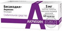 Бисакодил-Акрихин,