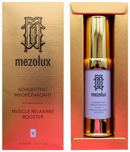 Librederm Mezolux Концентрат миорелаксант, концентрат, 15 мл, 1 шт.