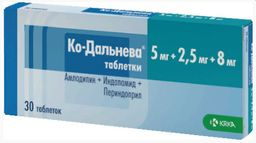 Ко-Дальнева, 5 мг+2.5 мг+8 мг, таблетки, 30 шт.