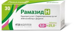 Рамазид Н, 5 мг+25 мг, таблетки, 30 шт.