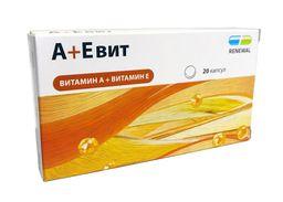 А+Е вит, 330 мг, капсулы, 20шт.