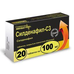 Силденафил-СЗ, 100 мг, таблетки, покрытые пленочной оболочкой, 20шт.