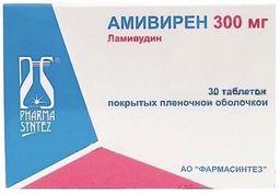 Амивирен, 300 мг, таблетки, покрытые пленочной оболочкой, 30 шт.