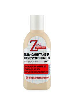 Zero Anti-Virus гель-санитайзер