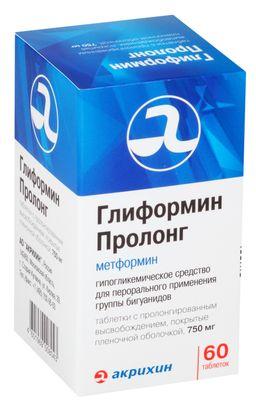 Метформин Пролонг-Акрихин, 750 мг, таблетки с пролонгированным высвобождением, покрытые пленочной оболочкой, 60 шт.