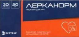 Лерканорм, 20 мг, таблетки, покрытые пленочной оболочкой, 30 шт.