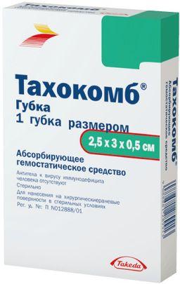 Тахокомб,