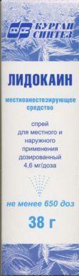 Лидокаин, 4.6 мг/доза, спрей для местного и наружного применения, 38 г, 1 шт.