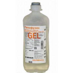 Гелофузин, 4%, раствор для инфузий, 500 мл, 1 шт.