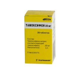 Тамоксифен, 20 мг, таблетки, 30шт.