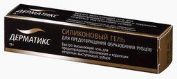 Дерматикс гель силиконовый, гель для наружного применения, 15 г, 1 шт.