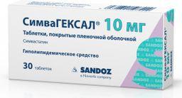 СимваГексал, 10 мг, таблетки, покрытые пленочной оболочкой, 30 шт.