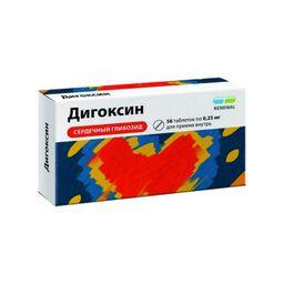 Дигоксин, 0.25 мг, таблетки, 56 шт.