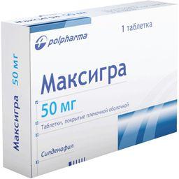 Максигра, 50 мг, таблетки, покрытые пленочной оболочкой, 1шт.