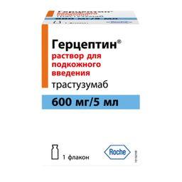 Герцептин, 600 мг/5 мл, раствор для подкожного введения, 5 мл, 1шт.
