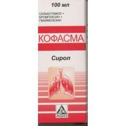 Кофасма