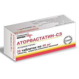 Аторвастатин-СЗ, 40 мг, таблетки, покрытые пленочной оболочкой, 30 шт.