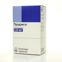 Прадакса, 110 мг, капсулы, 180 шт.