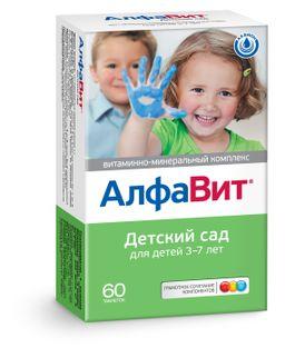 Алфавит Детский сад, 1 г, таблетки жевательные в комплекте, 60 шт.