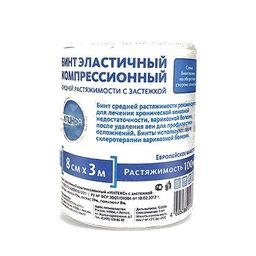 Клинса Бинт эластичный компрессионный, 3 м х 8 см, средней растяжимости, 1шт.