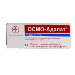 Осмо-Адалат, 60 мг, таблетки с контролируемым высвобождением, покрытые пленочной оболочкой, 28 шт.