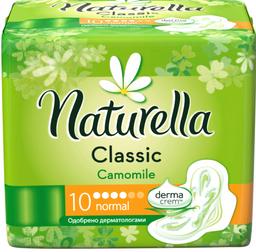 Naturella classic normal прокладки женские гигиенические, прокладки гигиенические, 10шт.