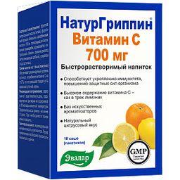 Натургриппин Витамин C 700 мг, порошок для приготовления раствора для приема внутрь, со вкусом лимона, 3 г, 10шт.