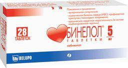 Бинелол, 5 мг, таблетки, 28 шт.