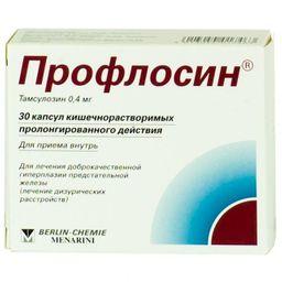 Профлосин, 0.4 мг, капсулы кишечнорастворимые пролонгированного действия, 30шт.