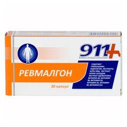 911 Ревмалгон, 0.6 г, капсулы, 30 шт.