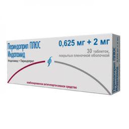 Периндоприл ПЛЮС Индапамид, 0.625 мг+2 мг, таблетки, покрытые пленочной оболочкой, 30 шт.