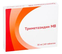 Триметазидин МВ, 35 мг, таблетки пролонгированного действия, покрытые пленочной оболочкой, 60шт.