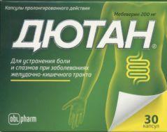 Дютан, 200 мг, капсулы пролонгированного действия, 30шт.