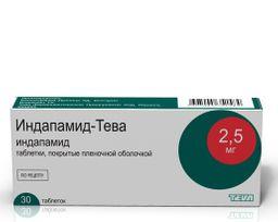 Индапамид-Тева, 2.5 мг, таблетки, покрытые пленочной оболочкой, 30 шт.