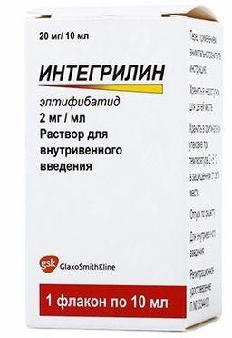 Интегрилин