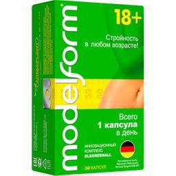 Модельформ 18+, 360 мг, капсулы, 30 шт.