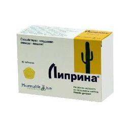 Липрина, 900 мг, таблетки, 60 шт.