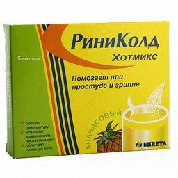 Риниколд ХотМикс, порошок для приготовления раствора для приема внутрь, ананасовые, 5 г, 5 шт.