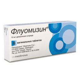 Флуомизин, 10 мг, таблетки вагинальные, 6 шт.