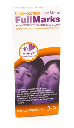 Full Marks средство педикулицидное, спрей-раствор, в комплекте с гребнем, 150 мл, 1шт.