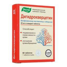 Дигидрокверцетин, 25 мг, таблетки, 60 шт.