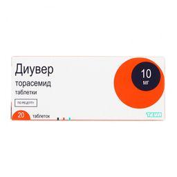 Диувер, 10 мг, таблетки, 20шт.