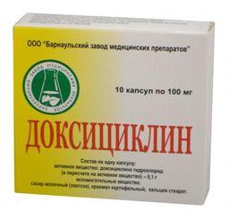 Доксициклин,