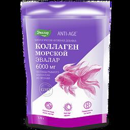 Коллаген морской, 6000 мг, порошок для приготовления раствора для приема внутрь, 120 г, 1шт.