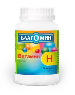 Благомин Витамин H (биотин)