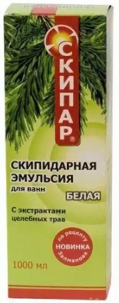 Скипар Набор терапевтический для принятия ванн НТВ-02, эмульсия для наружного применения, белого цвета, 1000 мл, 1 шт.