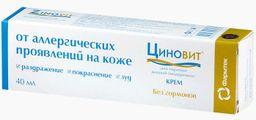 Циновит Крем для кожи с цинк пиритионом, крем для лица, 40 мл, 1шт.