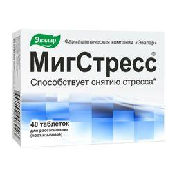 Мигстресс, 0.55 г, таблетки для рассасывания, 40шт.