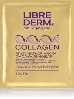 Librederm Коллаген альгинатная маска, маска для лица, 30 г, 1 шт.