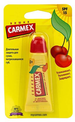 Carmex Бальзам для губ вишня SPF 15, бальзам для губ, 10 г, 1 шт.